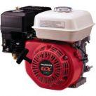 Запчасти на бензиновый двигатель 168F, 170F